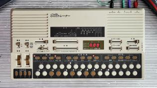 Suiko ST-50