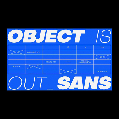 """Pangram Pangram® Foundry on Instagram: """"✨ Object Sans is out now!!! A swiss neo-grotesk inspired geometric typeface complete..."""
