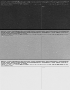 immanence_note-cards-1.jpg