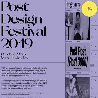 POST Design Festival 2019