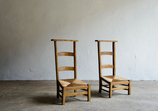 Midcentury French Prie Dieu Chairs