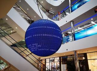 blue-sphere-of-death.jpg