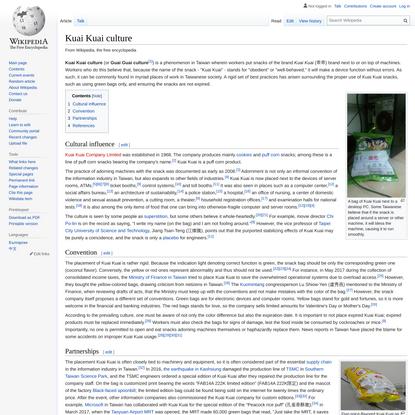 Kuai Kuai culture - Wikipedia