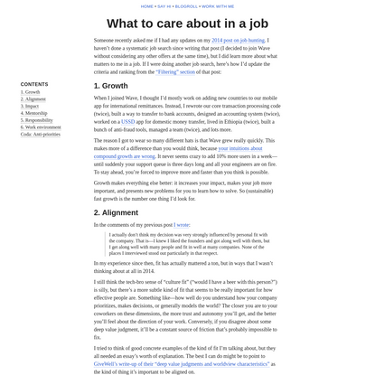 What to care about in a job