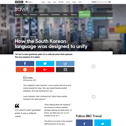 How the South Korean language was designed to unify