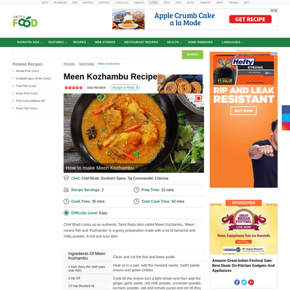 Meen Kozhambu Recipe by Chef Bhatt, Southern Spice, Taj Coromandel, Chennai