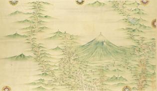 Inō Tadataka