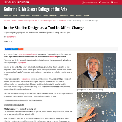 In the Studio: Design as a Tool to Affect Change