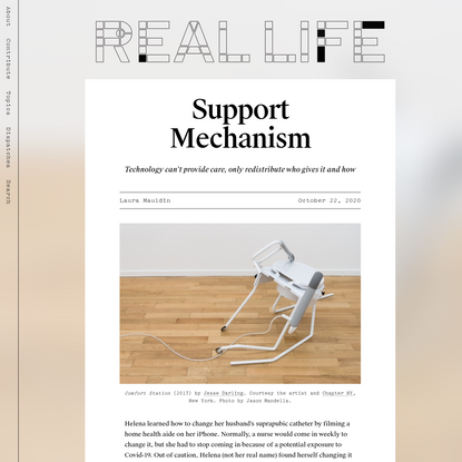 Support Mechanism - Real Life