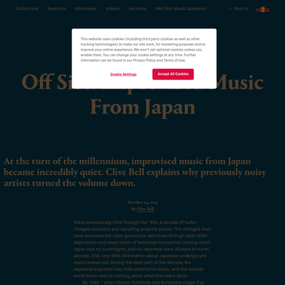 Off Site: Improvised Music From Japan