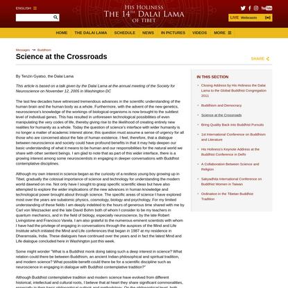 Science at the Crossroads   The 14th Dalai Lama