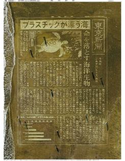 seavoice-newspaper-2.jpg