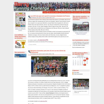 L'Echo du Berry Running Challenge