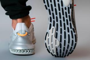 adidas-iim-4d-grey-silver-first-look-release-info-fy3609-007.jpg?q=90-w=1400-cbr=1-fit=max