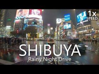 Shibuya Rainy Night Drive without Music