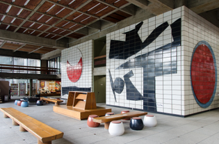 Kenzo Tange: Kagawa Prefectural Office, 1954D–1958