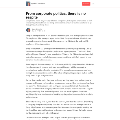 From corporate politics, there is no respite