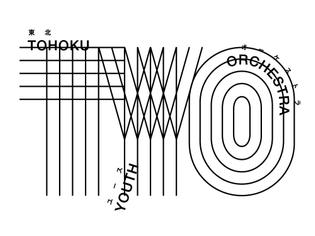 Tohoku Youth Orchestra