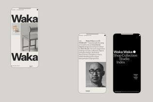 mouthwash-studio-waka-waka-graphic-design-digital-itsnicethat-12.jpg