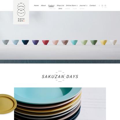 カラフルに食べましょう。SAKUZAN DAYS|美濃焼のうつわ 作山窯