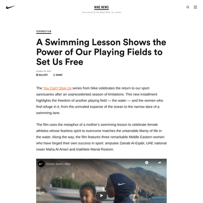 A Swimming Lesson Shows the Power of Our Playing Fields to Set Us Free