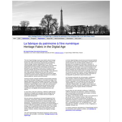 HIS.6 - 6th Hyperheritage International Symposium | Heritage Factory in the Digital Age - Paris 13-14 Nov. 2019