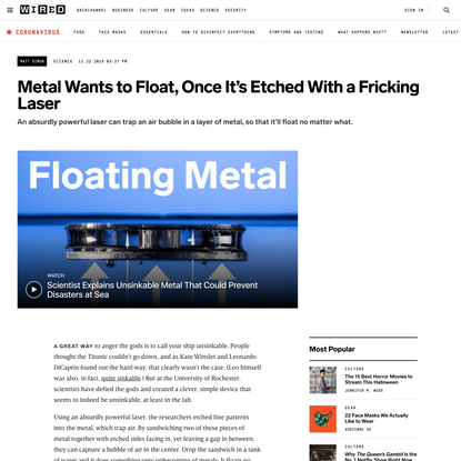 Metal Wants to Float, Once It's Etched With a Fricking Laser