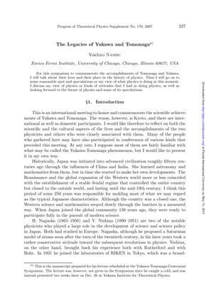 nambu2007.pdf