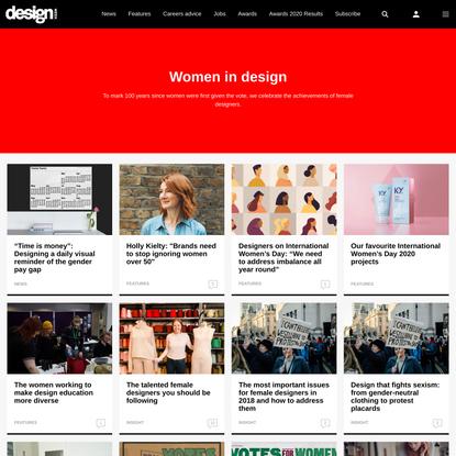 Women in design   Design Week