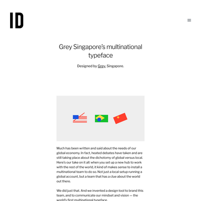 Grey Singapore's multinational typeface