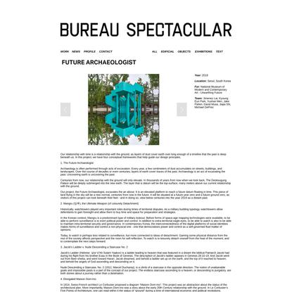 MMCA (Future Archaeologist) — Bureau Spectacular