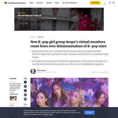 Do Aespa's virtual members herald the dehumanisation of K-pop?