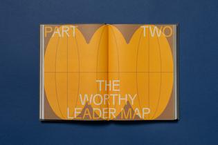 the_worthy_leader2.jpg