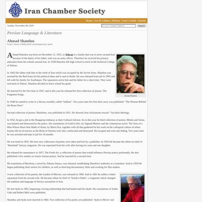 Persian Language & Literature: Ahmad Shamlou