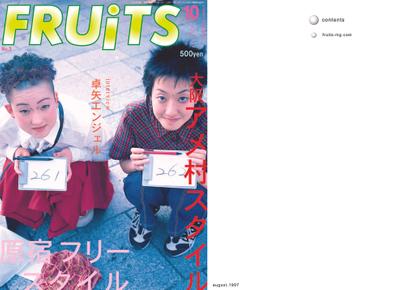 fruits-japanese-street-fashion-03.pdf