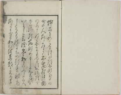 a-book-of-yokai-woodcuts.pdf