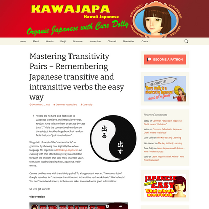 Mastering Transitivity Pairs – Remembering Japanese transitive and intransitive verbs the easy way