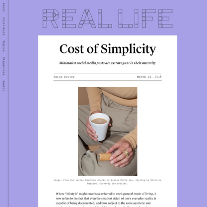 Cost of Simplicity — Real Life