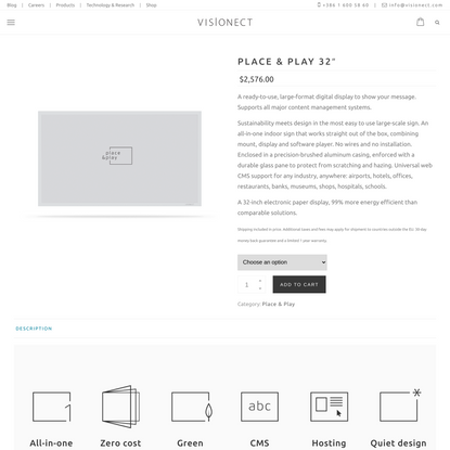 Place & Play 32″ - Visionect