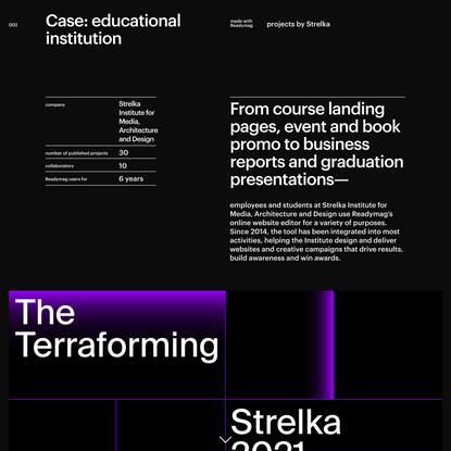 Case study by Readymag team: Strelka