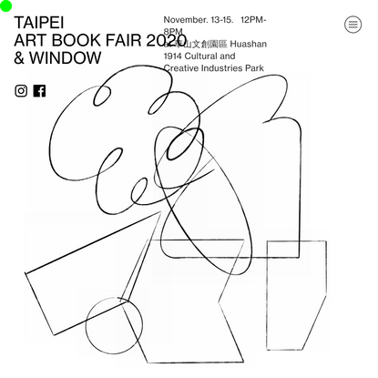 草率季 TAIPEI ART BOOK FAIR