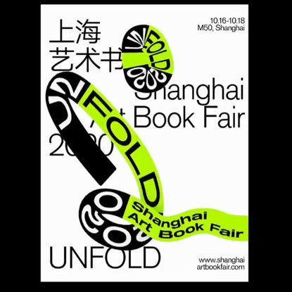 """Type Poster on Instagram: """"Moving Poster by @undesign for Unfold 2020 @shanghaiartbookfair @ablackcoverdesign - - Tag and us..."""