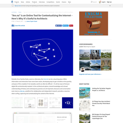 """""""Are.na"""" is an Online Tool for Contextualizing the Internet - Here's Why It's Useful to Architects"""
