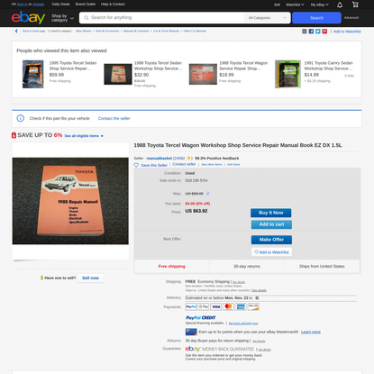 1988 Toyota Tercel Wagon Workshop Shop Service Repair Manual Book EZ DX 1.5L | eBay