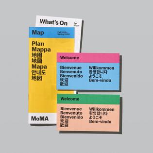 MoMA design system, Order design