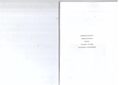 zine1.pdf