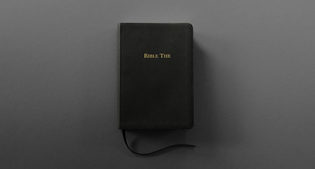 bible-the-in-alphabetical-order-designboom-13.jpg