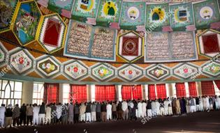afghanistan-eid-gah-mosque-kandahar-afghanistan-shutterstock-editorial-6796560a.jpg