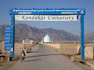 kandahar-university.jpg