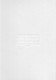 000-maison-martin-mergiela.jpg